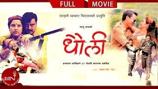 "Video Dhauli ""धौली"" 