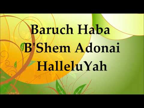 Baruch Haba - Barry & Batya Segal - Lyrics