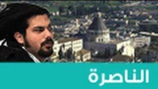 Street Jokes (3.3) - Nazareth نكت شوارع - الناصرة