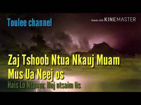 Zaj Tshoob Ntuas Nkauj Muam Mus Ua Neej Hai Tau Zoo Heev li Nawb (видео)