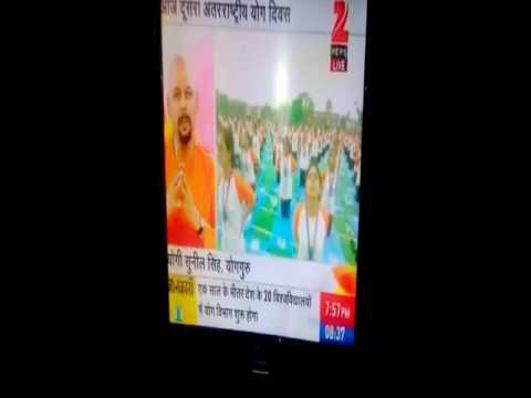 My views  about Yoga Day  on Zee T.V