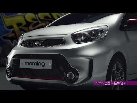 Kia Morning Sports (Picanto) 2015 commercial (korea)