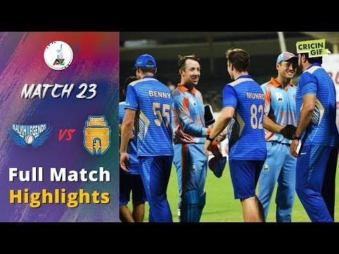 APLT20 2018 M23: Balkh Legends vs Kabul Zwanan Full Highlights - Afghanistan Premier League T20_Sport videók