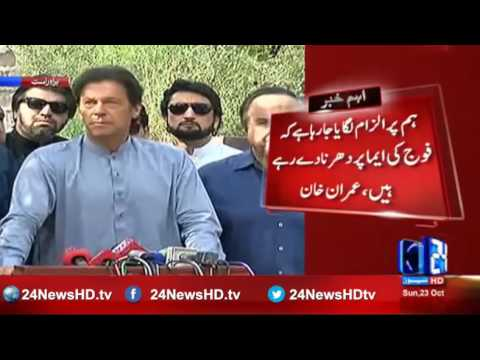 Chairman PTI Imran Khan media briefing in Islamabad