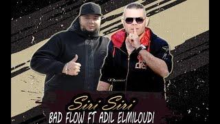 Adil el miloudi feat bad flow 🔥SIRI SIRI سيري سيري🔥  (clip official sélfie) 2k19