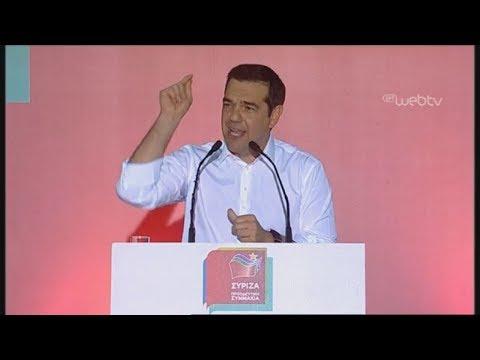 Αλ. Τσίπρας: Ο ελληνικός λαός παίρνει στα χέρια του το μέλλον του