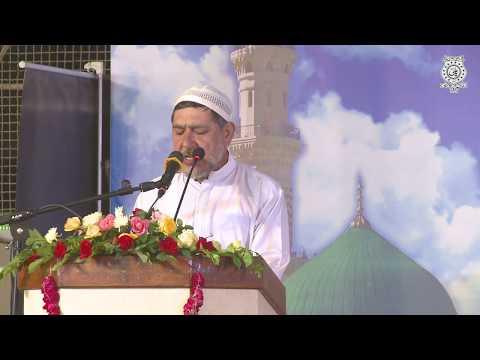 1441 AH – Rabi ul Awwal – 12 – Shab – Majlis