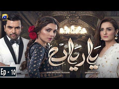 Yaariyan   Episode 10 - 29th April 2020   HAR PAL GEO
