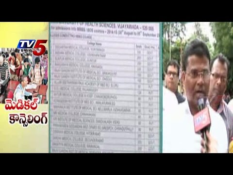 New Rules in Telangana Medical Counseling : TV5 News