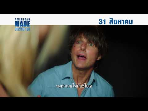 American Made | Trouble | TV Spot