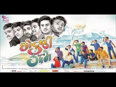 Chhokri Vinanu Gaam Movie Picture