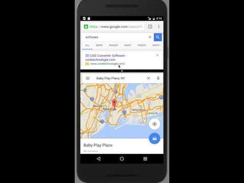 1- What is New in Android N ماهي الميزات الجديدة في