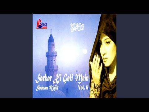 Video Ahle Dil Ka Hai Iman Rasool-E-Arbi download in MP3, 3GP, MP4, WEBM, AVI, FLV January 2017