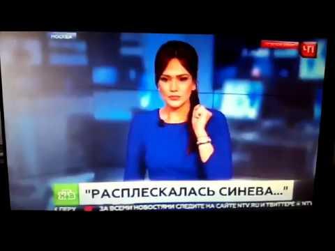 Журналисту НТВ пьяный ВДВшник ударил по лицу в Москве
