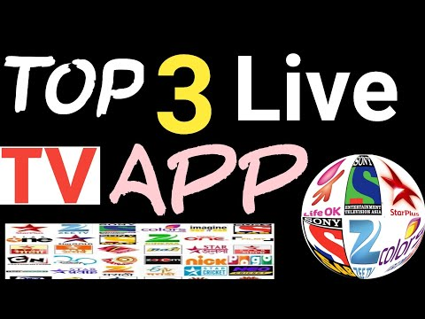 Top 3 live tv app // Top 3 Apps To Watch Free Live TV On All Android Devices  BEST APK's OF 2018