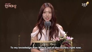 Video [Engsub] 161231 박신혜 김래원 Park Shin Hye receive Kim Rae Won Top Excellence Award 朴信惠 金來沅 MP3, 3GP, MP4, WEBM, AVI, FLV Maret 2018