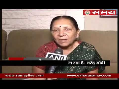 Anandiben Patel on completion of two years of Modi government