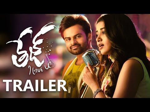 Tej I Love You Trailer