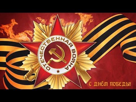 """С Днём Победы! - от ДЮСШ """"Автомобилист"""""""