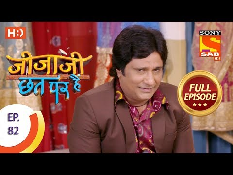 Jijaji Chhat Per Hai - Ep 82 - Full Episode - 2nd May, 2018
