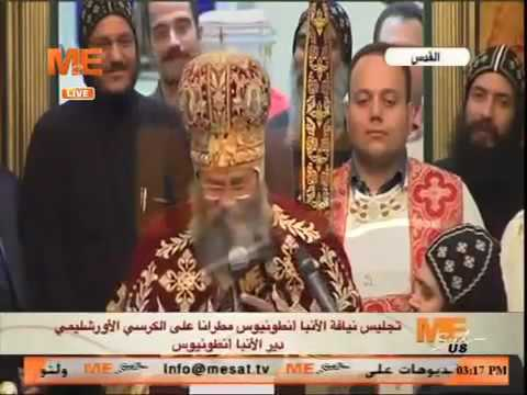 بالفيديو كلمة الأنبا أنطونيوس مطران القدس في عشية تجليسه السبت ٥ مارس ٢٠١٦ م