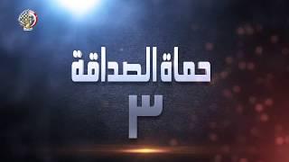 مصر وروسيا تجريان التدريب المشترك ( حماة الصداقة 3 ) بمشاركة وحدات من المظلات المصرية والروسية