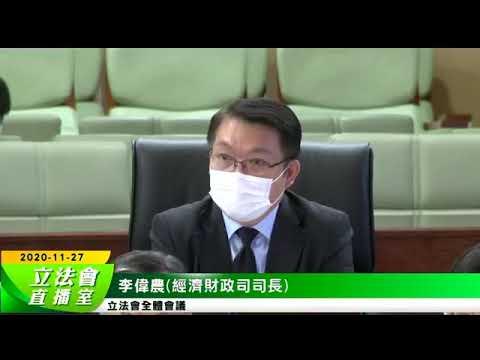 李偉農:現階段不適合對稅制 ...