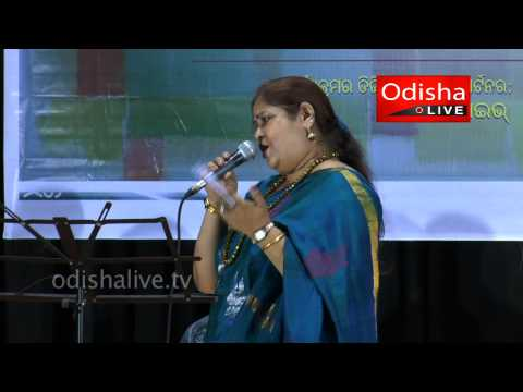 Video Bha Champu - Sangeeta Gosain - Odia Classical download in MP3, 3GP, MP4, WEBM, AVI, FLV January 2017