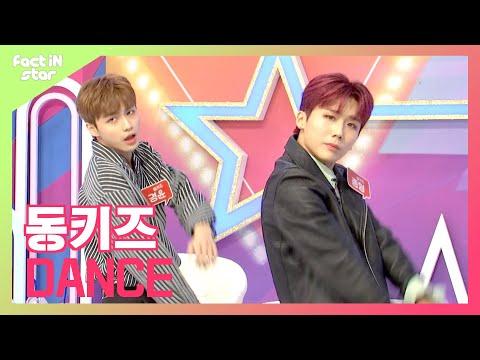 DONGKIZ cover BTS EXO NCT127 ITZY SuperM