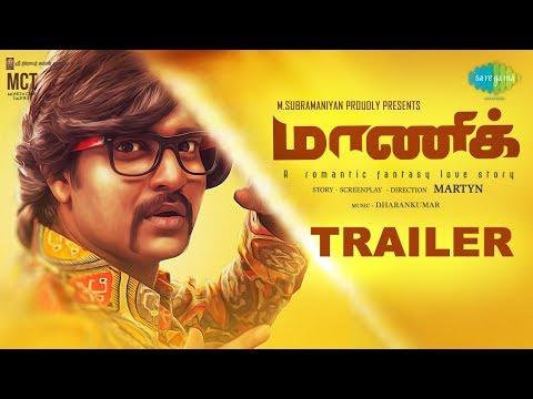 Maanik official trailer
