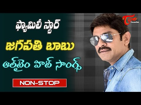 #JagapathiBabu Birthday Special | Telugu Super Hit Movie Video Songs Jukebox | Old Telugu Songs