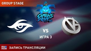 Secret vs Vici Gaming, Capitans Draft 4.0, game 3 [Maelstorm, 4ce]
