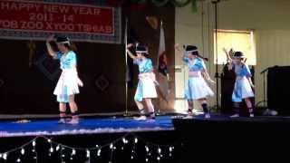 Nkauj Hmoob Denver 2nd place Colorado Hmong New Years 2013-2014