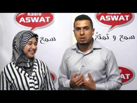 ألف هنية و هنية: تعرف على زينب و محمد -6-