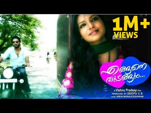 Engane thudangum Malayalam short film