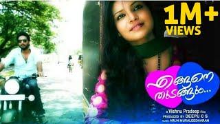 Engane Thudangum - Malayalam Short movie