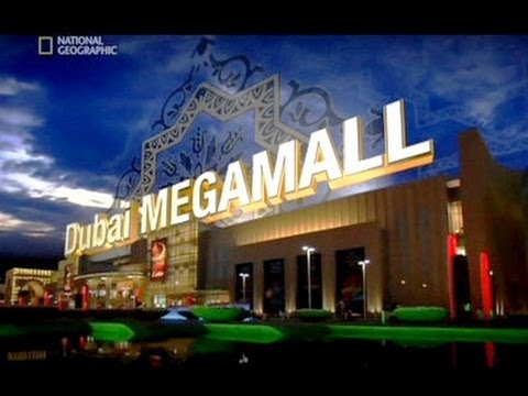Mega Mall Shopping Centre Dubai Mega Shopping Mall is