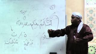Cara Membaca Al-Fatihah, Tahiyat dan Salam dengan Betul part 2 - Ustaz Irwan