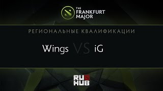 IG vs Wings, game 1