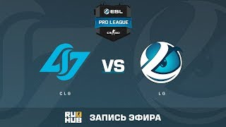 CLG vs Luminosity - ESL Pro League S6 NA - de_cache [Crystalmay, sleepsomewhile]