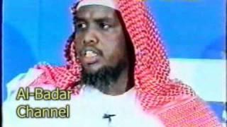 MAS'UULIYADA RAGA SH MAXAMED CABDI UMAL XAFIDULAH