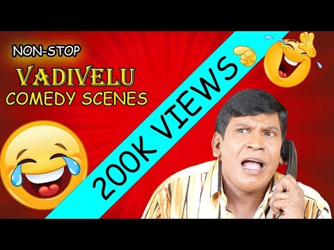 Video Vadivelu Non Stop Comedy Scenes - Part 1 | Tamil Latest Comedy Scenes download in MP3, 3GP, MP4, WEBM, AVI, FLV January 2017