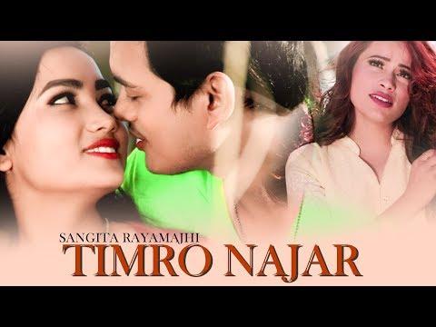 (Timro Najar - Ramesh Rai & Sangita Rayamajhi | New Modern Adhunik Song 2018 - Duration: 4 minutes, 44 seconds.)