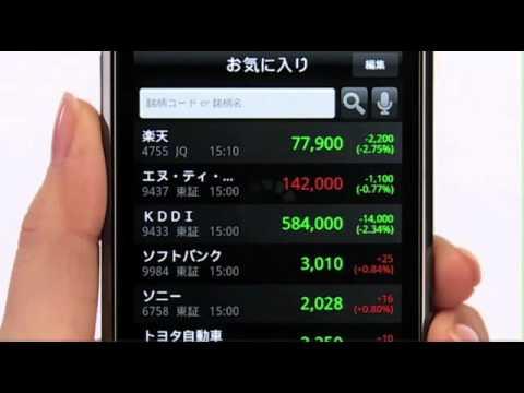 Video of iSPEED 株取引・株価・投資情報 - 楽天証券の株アプリ