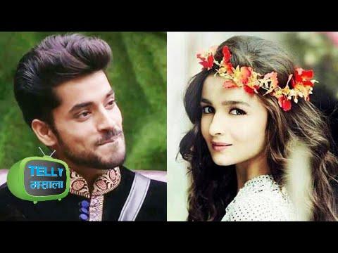 Gautam Gulati Chooses Alia Bhatt Over Diandra