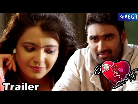 Romance with Finance Movie - Trailer - Latest Telugu Movie 2014