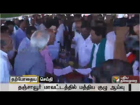 Cauvery-technical-team-inspects-irrigation-areas-in-TN-for-2nd-day-Live-report
