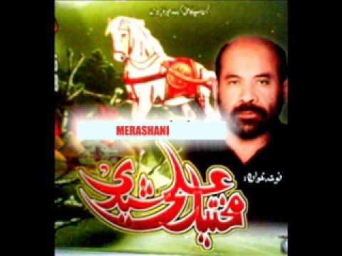 MUKHTAR ALI SHEEDI - MOHARRAM UL HARAAM 2010 2011 URDU NOHAY SARAIKI NOHAY MAJLIS ZEESHAN HAIDER QURBAN JAFRI MEVA KHAN MUKHTAR ALI SHEEDI CHAKWAL PARTY MULTAN PARTY BHAKKAR PART...