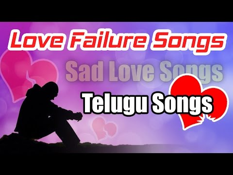 Video Sad Love Songs - Telugu Love Failure Songs - Video Songs Jukebox download in MP3, 3GP, MP4, WEBM, AVI, FLV January 2017