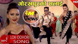 Gorakhpur Ko Salai - Bhagirath Chalaune & Bhumika Giri Ft. Ramji Khand/Rasmi